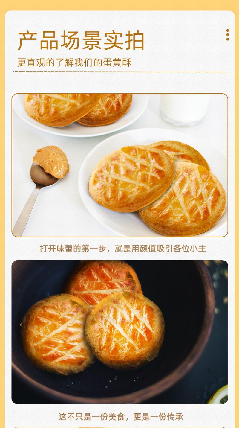法式乳酪饼