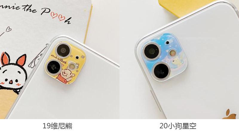 iPhone11镜头保护贴