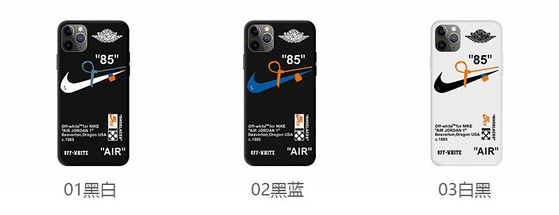 糖果TPU打印耐克85号对勾iPhone7-11Max软壳