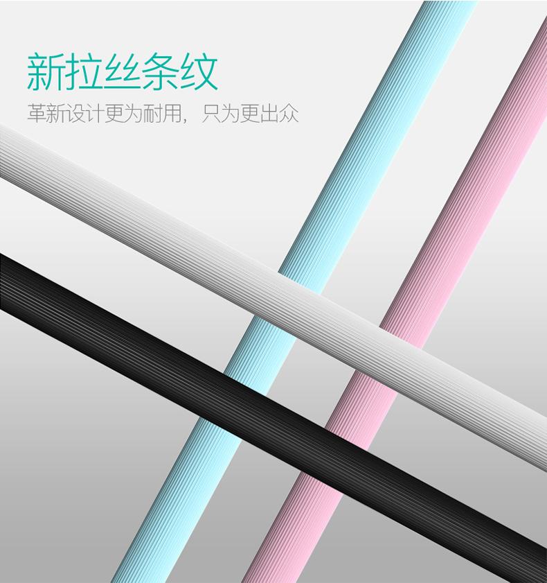 果彩系列-Micro数据线(BMA-05)25cm/1m/2m