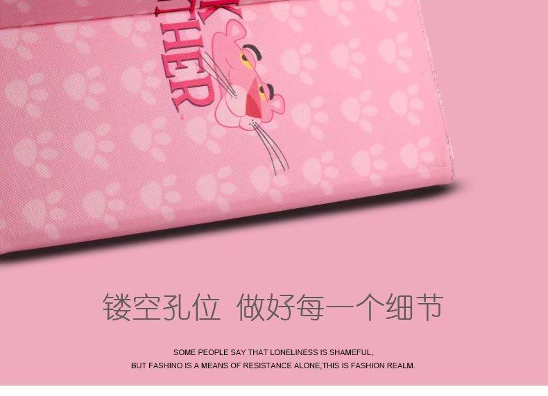 顽皮豹iPad mini1234/iPad 4/5/6/7/8卡通皮套