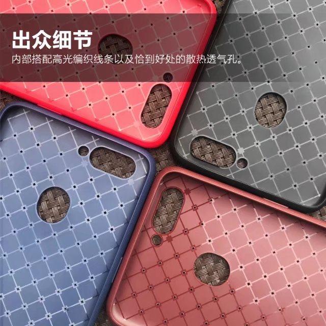 格纹tpu OPPO R11S/R11S Plus 软壳