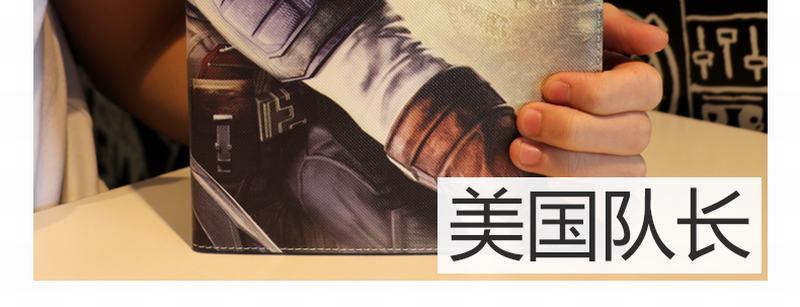 二代美队mini1/2/3/4/5通用/air1/2/pro9.7/2017/2018通用10.2/10.5通用